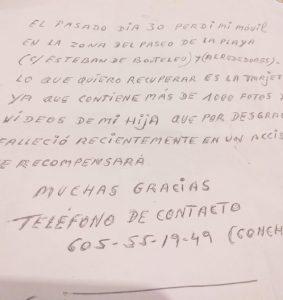 SANLÚCAR DE BARRAMEDA (CÁDIZ): PIERDE EL MÓVIL Y PIDE QUE LE DEVUELVAN LA TARJETA CON LAS FOTOS DE SU HIJA FALLECIDA